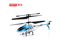 S107n full charge remote control alloy helicopter model toy