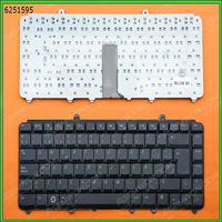 Freeshipping ! BLACK Spanish layout laptop keyboard for dell inspiron 1545 1540