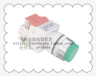 Sainily push button switch lay37-11gn y090-11gn 22mm