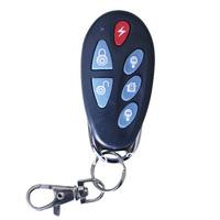 PB-403R Wireless Keychain Remote Control Home Alarm Keyfobs w Metal Material Beautiful Design