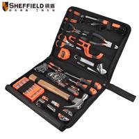 Steel tools combination set 21 piece set senior household tools tool set bag