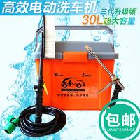 Car electric car wash device portable high pressure car wash machine small trainborn 12v household washing water gun water pump