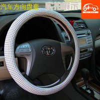 Car ultra-thin steering wheel cover summer steering wheel cover viscose slams jettas poson 350 roewe hatchards the uluibau the