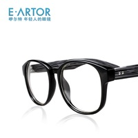 Eartor big box eyeglasses frame male Women black rivet black eyeglasses frame myopia