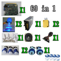 1 kit classical arcade game 60 in 1, power supply, speaker, lighted joystick, lighted 1P2P button 1 set of part for game machine
