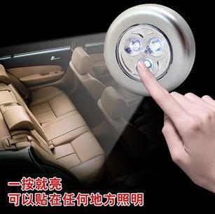 Practical type universal car trunk lamp interior reading lamp door lamp small night light