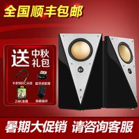 Huiwei hivi t200c hifi computer speaker monitor's bluetooth stereo