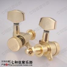 popular axle lock