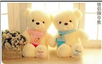 free shipping size 30cm  Birthday gift scarf bear wedding plush toy, best price and high quality