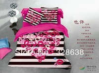 FREE FedEx 4pcs sexy striped modern bedding comforter sets king/queen/full size luxury duvet covers pink fashion blanket/sheet