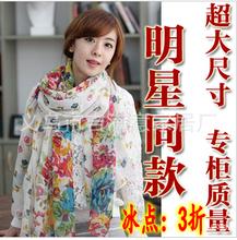 popular fancy scarves