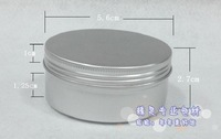 Free Shipping 50g Aluminum Cosmetic Jar Container Screw Thread 100pcs/lot High Quality 50ml Makeup Container Factory Wholesale