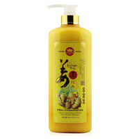 Hong antidepilation germinative nobility classic ginger thermal 800ml shampoo