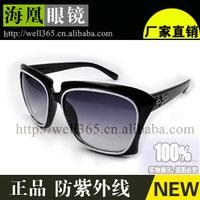 Hot saleNew Wave UV cross wild men sunglasses large frame sunglasses sunglasses wholesale factory directfreeshipping