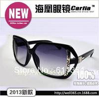Hot saleNew fashion metal sunglasses men's and women big box trend gradient UV sunglasses cool elegant glassesfreeshipping