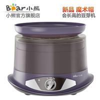 Bear dyj-s6151 bear bean machine bean sprouting machine fully-automatic household