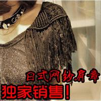 Japanese style personalized gauze knitted epaulette brooch corsage badge epaulette tassel 1049