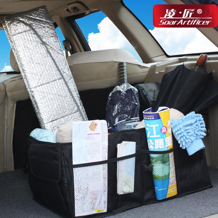 Free Shipping Multifunctional car trunk glove bag storage box storage sundries bag auto supplies storage box(China (Mainland))