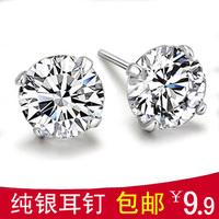 9.9 925 stud earring pure silver female earrings anti-allergic male earrings small