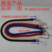 Spring rope anti-theft mobile phone chain key chain spring rope keychain ultra long edition mobile phone pendant