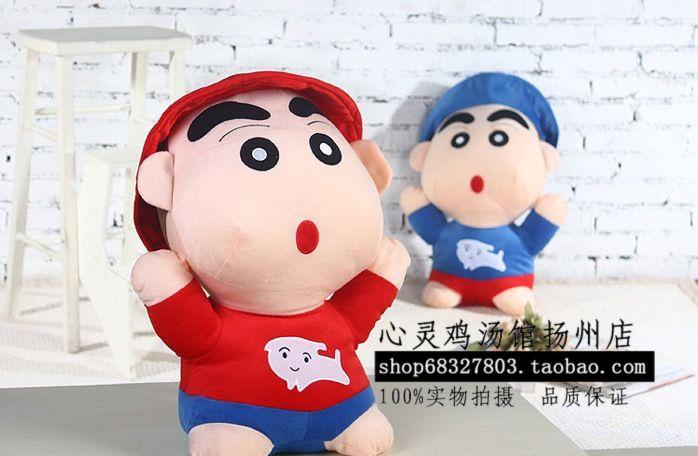 Large Crayon wild Shinnosuke plush toy doll birthday gift Doll free shipping(China (Mainland))