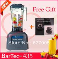 Bartec BTC-435  food blender,mixer blender heavy duty blender food processor multi-function milk shaker kitchenaid