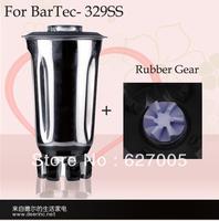 Bartec 1250ML commercial blender jar, ice blender jar, bartec blender parts for Bartec 329 original parts