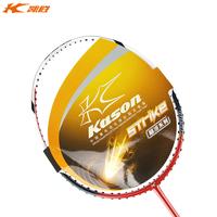 free shipping High quality badminton rackets prices 100% carbon fibre badminton set
