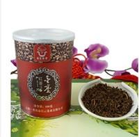 Free Shipping 100g Premium Dian Hong tea Famous Chinese Black Tea, Organic tea Warm stomach Red Tea