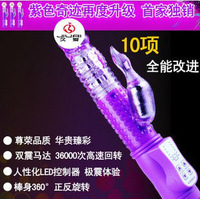 Free Shipping Health Care&Waterproof Erotic Revolve Adult Sexy Vibrating Stick,G-spot&Vagina Massager,Adult Games Battery AAA