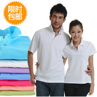 Summer solid color blank sports t-shirt work clothes class service plus size polo work wear clothing printing