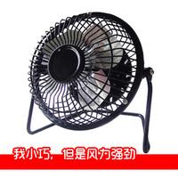 free shipping Big geonosians mute usb fan metal blade small fan mini fan computer usb fan