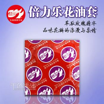 Fragrance rose essential oil male condom pleasure more flower oil set