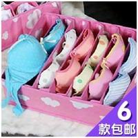 Qige flapless underwear bra storage box storage box storage box 6152  2013 new fashion jewelry Free Shipping