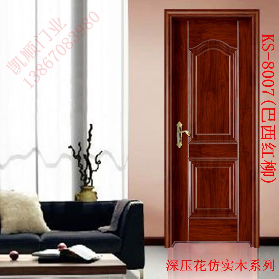 Online kopen wholesale interieur slaapkamer deuren uit for Groothandel interieur