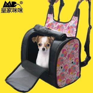 Сумка-переноска для собак авиа переноска для собак