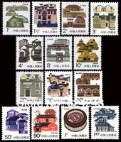 China Stamps R23  Folk House, 1986