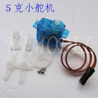 5 steering gear small servo micro servo f3p light electric