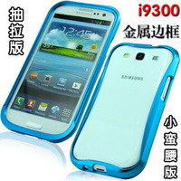 For samsung   3 i9300 phone case metal shell i9308 protective case