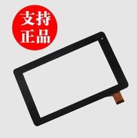 E7 tp070127 Viewsonic q70 touch screen capacitor screen handwritten screen touch screen  fpc-tp070127 86h 00