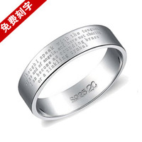 925 pure silver ring male fashion male vintage finger ring pinky ring accessories lettering