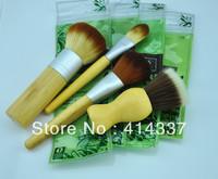 4PCS Tools BAMBOO Handle Makeup Brush Set Make Up Brushes Tools Blush NEW