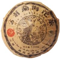 free shipping 5PCS Pu er tea 2011 slim Tuo Cha shu aged pure pu erh bulang moutain 500g per lot puer menghai ripe