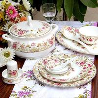 2013 56 dinnerware set ceramic wedding gifts porcelain belt royal pot