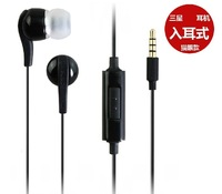 Original  for SAMSUNG  BBK  music phone vivo  VIVO E1 V1 S1 S3+S6 S7 S9 S12   earphones