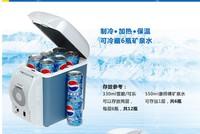Auto supplies car refrigerator 7.5L portable cooler box & heating box  Free shipping