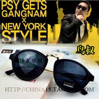 Hot salestyle / Birds t-tide men and women in Europe and America retro sunglasses big black-rimmed glasses, sun glasses wholesal