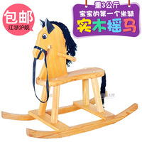 Baby trojan solid wood baby children rocking horse rollaround horse baby toy horse primaries 3