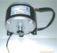 Мотор для электровелосипеда 24V250W : MY1025
