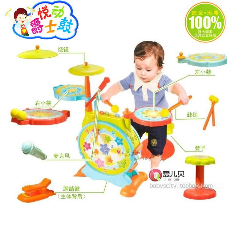 Department of music child music toy jazz drum yue hand drum rack belt 3 toy(China (Mainland))